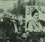 تظاهرات اربعین